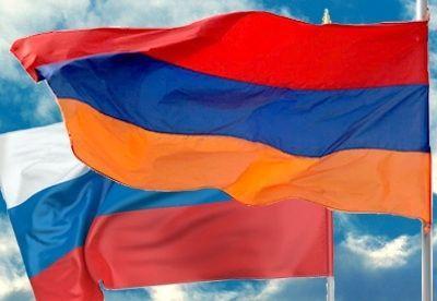 РОССИЯ – АРМЕНИЯ.   Внутреннее положение и геополитика.