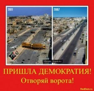 Сергей Шакарянц. Напряжённая ситуация вокруг Армении и Арцаха – часть планов США
