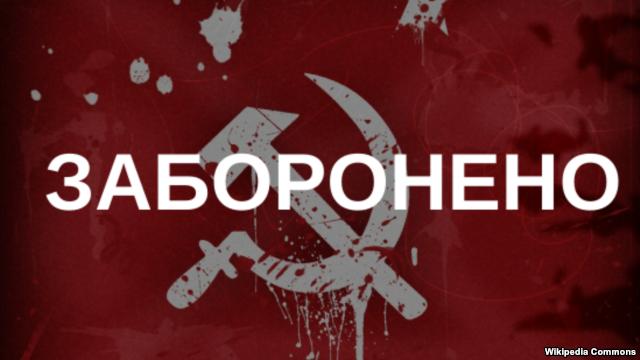 Декоммунизация по-армянски. С кем воюем?