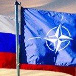 Из сердца вон. НАТО ищет контактов с Россией