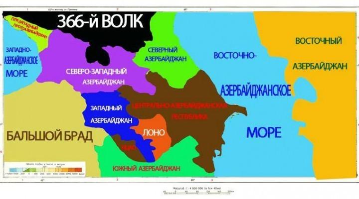 Карта Древнего Азербайджана