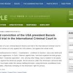 Обама отпущения: кого «забыла» упомянуть петиция на сайте Белого дома?