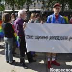 Украина пробурила путь в Европу: однополые браки легализуются