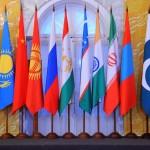 Стоит ли создавать зону свободной торговли между ШОС и ЕАЭС?