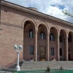 НАН Армении обратилась к международному сообществу с призывом признать Нагорный Карабах