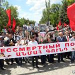 «Бессмертный полк» впервые прошел по улицам Еревана