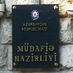 МО Азербайджана требует новой войны?