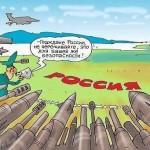 Коэн: такого количества враждебных сил вокруг России не было со времен ВОВ