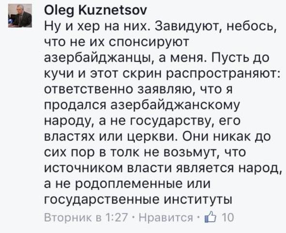 kuznetsov3