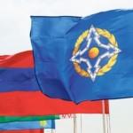 Новые реалии ОДКБ или «наш ответ Чемберлену»