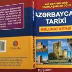 «Сварганить историю по-азербайджански» – Азербайджан за неделю