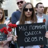 Фото © РИА Новости/Илья Питалев