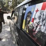 Боевые грузины Порошенко