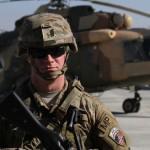 Афганская панама Пентагона