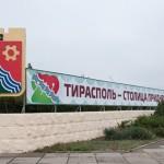 Молдавия силой вернет Приднестровье и без оглядки на Россию