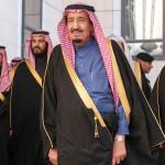 Ход королём: чем вызваны сообщения о скорой смене власти в Саудовской Аравии
