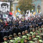 Митингующие в Киеве расставили палатки у стен Верховной рады