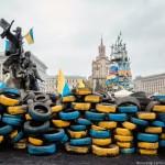 Украина-2017: фашизм и «майданы» продолжаются