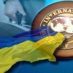 Украина больше не увидит денег МВФ