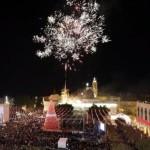 Трампломатия: что изменит признание Иерусалима столицей Израиля