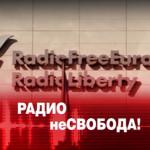 «Радио Свобода» поддержало подавление свободы слова в Азербайджане