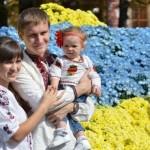 На Украине решили запретить слово «родители»