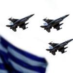Американские войска обосновались в Греции