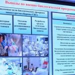 Минобороны обвинило США в экспериментах над людьми в Грузии