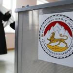 Выборы в Парламент РЮО VII созыва