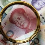 The Guardian (Великобритания): Китай впервые обогнал США по числу богатейших людей