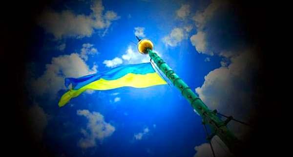 ukraine_dark