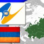 Армения: Мы расширяем наше присутствие в ЕАЭС и в частности в России