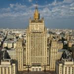 МИД России: В зону карабахского конфликта перебрасываются боевики из Сирии и Ливии