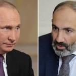 Пашинян обратился к Путину с просьбой начать консультации по предоставлению содействия Армении