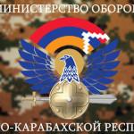 Сбит вертолет ВС Азербайджана – МО Арцаха