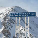 """""""Туранский коридор"""" по Армении: эксперт объяснил риски и угрозы для Еревана и Тегерана"""